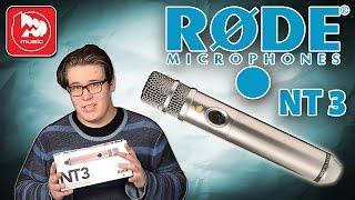 RODE NT3 универсальный студийный микрофон
