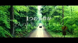 映画『プレイス・ビヨンド・ザ・パインズ/宿命』予告編 稲垣実花 動画 26