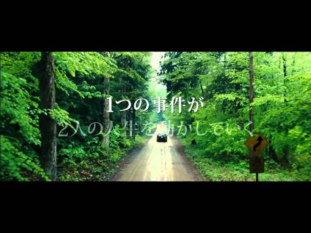 映画『プレイス・ビヨンド・ザ・パインズ/宿命』予告編