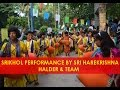 SriKhol performance by Sri Harekrishna Halder & Team | SAHAJ PARAV 2016 | Percussion of Bengal