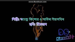 E Jibone Jare Cheyechi Bangla Karaoke ||| For Female Singer