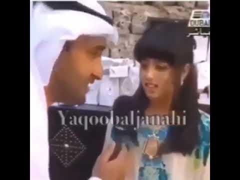 Sheikha Shaikha bint saeed bin thani al maktoum