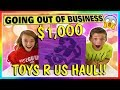 $1,000 TOYS R US SHOPPING HAUL | GOODBYE TOYS R US! | We Are The Davises
