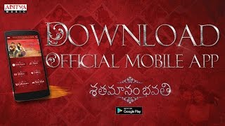 Download Hindi Video Songs - Shatamanam Bhavati Official Mobile App | Download Now