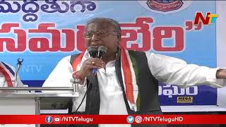 V Hanumantha Rao Hilarious Punches On CM KCR | VH Comments On KCR | NTV