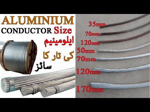 Electrical Conductor And Wire Size | Aluminium Conductor Size | Aaac Aluminium Cable Urdu/Hindi