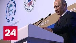 Владимир Путин призвал весь мир к послевоенному восстановлению Сирии - Россия 24