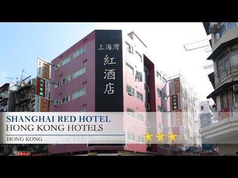 Shanghai Red Hotel - Hong Kong Hotels