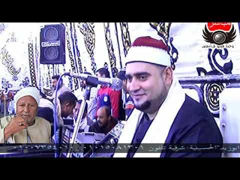 الشيخ محمدعبدالبديع السعدني3عزاءالحاج شطاابراهيم شطا