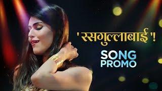rasgullabai-song-promo-aamhi-befikar-29th-march-2019