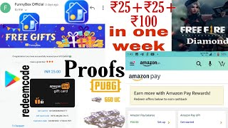 FUNNY BOX APP unlimited coins earning trick?|Payment Proofs|Amazon flipkart unlimited gift card? screenshot 4
