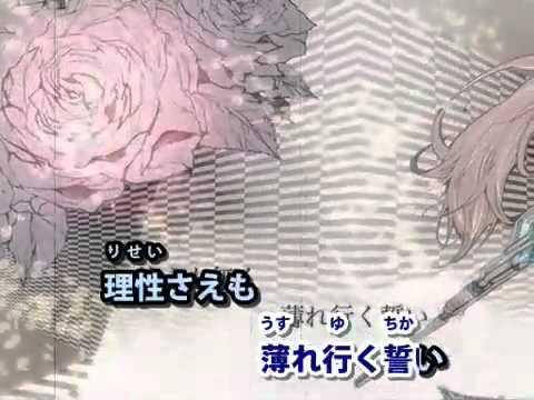 巡音ルカ Corruption Garden//Megurine Luka Corruption Garden (off vocal)