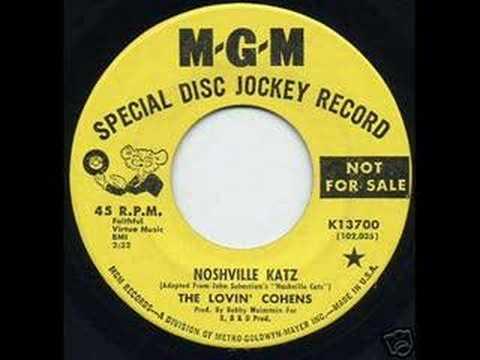 Noshville Katz - parody of Nashville Cats lovin' cohens