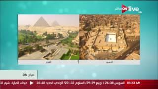 فيديو| إطلالة علوية على مسجد الحسين بالقاهرة ومنطقة الأهرامات بالجيزة