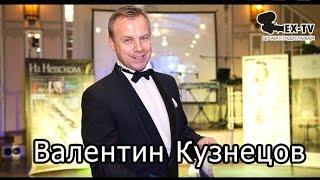 Ведущий 5 канала Валентин Кузнецов, урок по технике речи