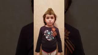 Пусть дети не знают войны