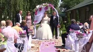 Выездная церемония свадьбы. Даша и Олег. Ведущая Марина Киев (098) 787 25 98