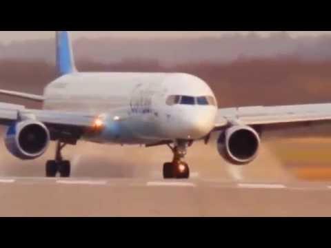 Авиабилет Москва Ереван цена