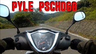 Pyle-PSCHD60