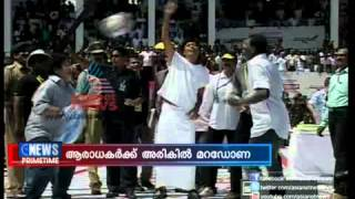 Diego Maradona in Kannur, Kerala - Full Video