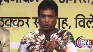 Comedian Sunil Pal Live Comedy at Bhojpuri samman samaroh mp4