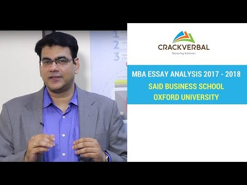 University Of Oxford, Said Business School Essay Analysis 2017 - 2018