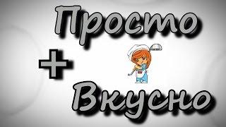 Суп с фрикадельками и домашней лапшой / ВКУСНЯТИНА