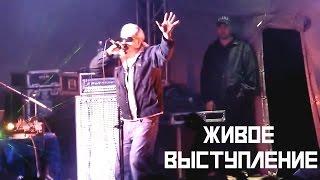 Живое Выступление Дмитрия Стародумова (хороший шансон)