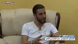 عبد المحسن النمر وتقلا شمعون ضيفا
