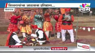 Shiv Jayanti Celebrations at Maratha light infantry Belgaon