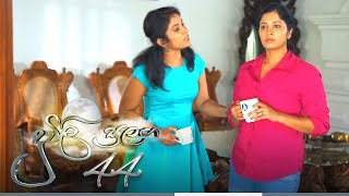 Duwili Sulanga   Episode 44 - (2021-07-27)   ITN Thumbnail