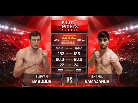 Супьян Бабугов vs. Шамиль Рамазанов / Supyan Babugov vs. Shamil Ramazanov