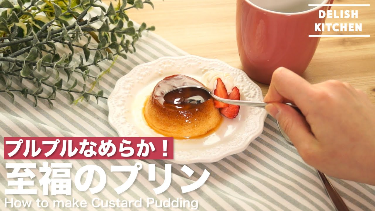 how to make custard pudding