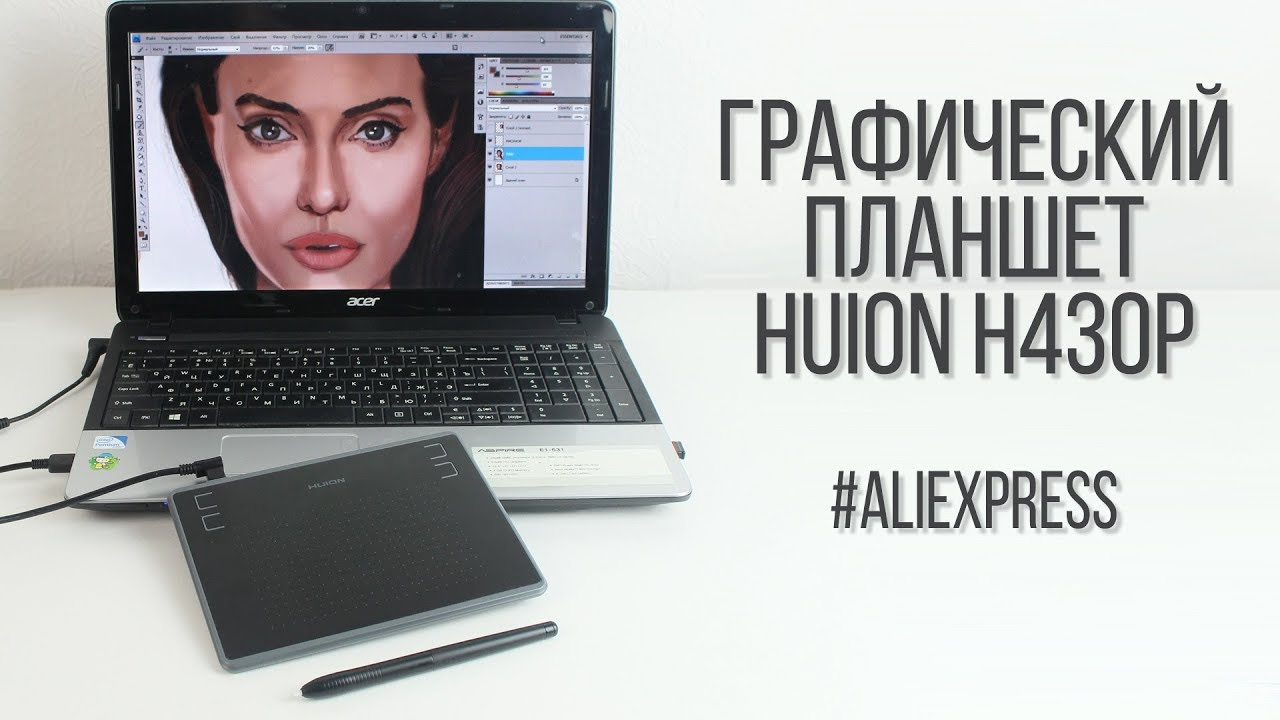Графический планшет HUION h430p: распаковка и обзор / Digital tablets unpacking review