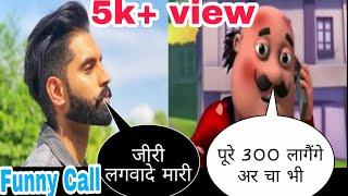 Haryanvi Dubbing Video Parmish Verma (Lovish Gujjar) | Amit bhumla video