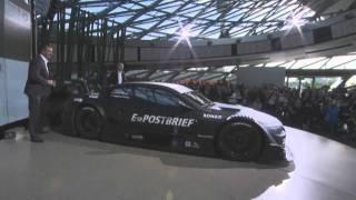 BMW M3 DTM Concept Car 2012 Videos