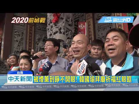 20190309中天新聞 韓國瑜助攻謝龍介 民眾爆棚喊「總統好」