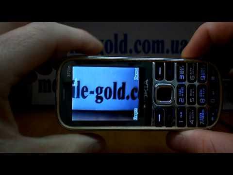 Nokia 3720c НА САЙТЕ - http://mobile-gold.com.ua/