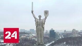 Российских наблюдателей не будет на украинских выборах - Россия 24