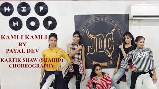 kamali kamali || Payal Dev || Raaj  Aashoo ||Jassi Dance Centre||Choreography by kartik shaw(shahid)
