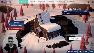 Project Winter cмотреть видео онлайн бесплатно в высоком качестве - HDVIDEO