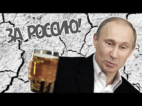 YouTube Экстренный выпуск. Вечер с Владимиром Соловьевым