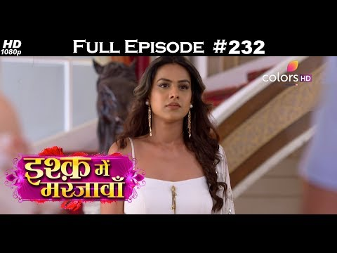 Ishq Mein Marjawan – 13th August 2018 – इश्क़ में मरजावाँ – Full Episode