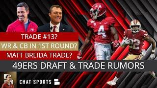 49ers Rumors On NFL Draft Trades, Matt Breida Trade & OBJ Trade + Mel Kiper's 49ers Mock Draft