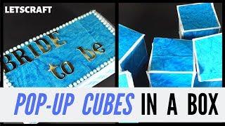 Pop Up Cubes Box tutorial  | How to make pop up cubes | Pop up cube box .