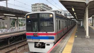京成3848編成 京成佐倉駅発車