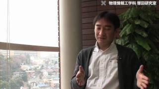 塚田研究室:光・画像工学による腫瘍検出法の開発