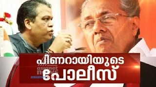 News Hour 30/07/16 Police Attack on journalists in Calicut| Asianet NEWS HOUR 30th July 2016
