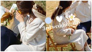 3주년 결혼기념일 리마인드웨딩촬영 / 셀프웨딩촬영 커플…