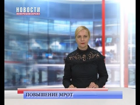 Минимальный размер оплаты труда с 1 января 2019 года составит 11 280 рублей в месяц